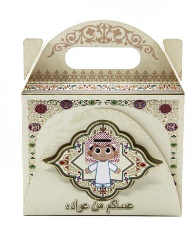 Picture of علبة توزيعات للعيد