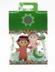 Picture of علبة توزيعات العيد