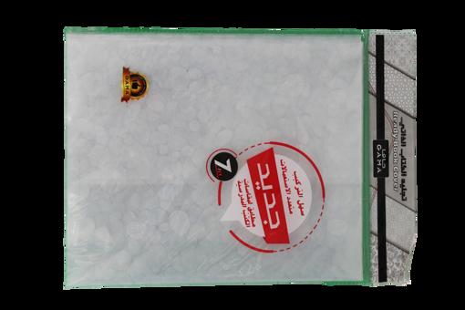 Picture of تجليد كتب - 7 قطع - كبير